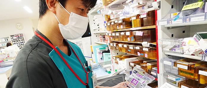 薬品管理業務