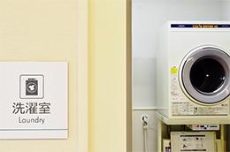 洗濯物について