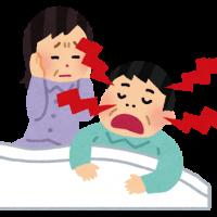 睡眠時無呼吸症候群(S A S )自己チェック表