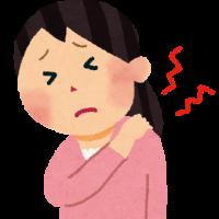 肩関節疾患について(1)~関節鏡手術~
