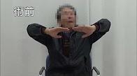 薬剤性ジストニア 顔面・頸部〜上肢帯の分節型ジストニア(メイジュ症候群)▶動画