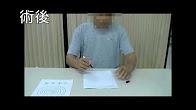 字が書けない(本態性振戦の動作時振戦)▶動画
