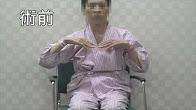 ヨーヨー現象(パーキンソン病の極端な日内変動・ジスキジア)▶動画