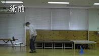 首下がりと小股歩行(パーキンソン病のウエアリングオフ)▶動画