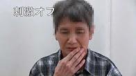くいしばり(下顎ジストニア)▶動画